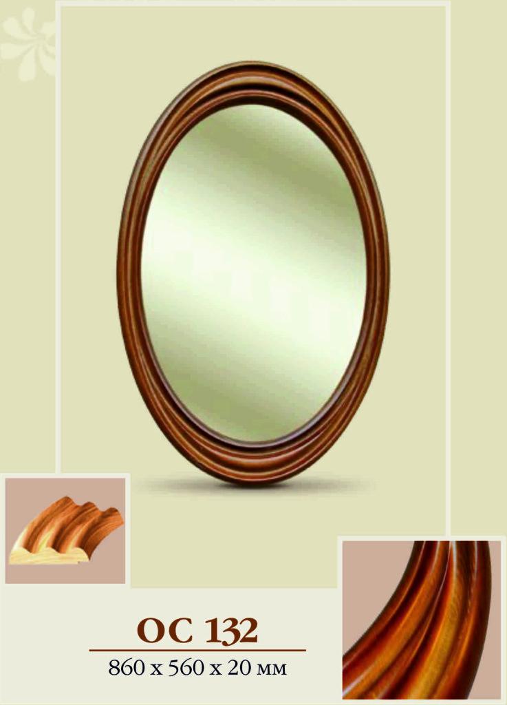Рамка для овального зеркала