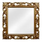 kvadratnoe-zerkalo-v-rame-25-11