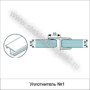 yplotnitel 1